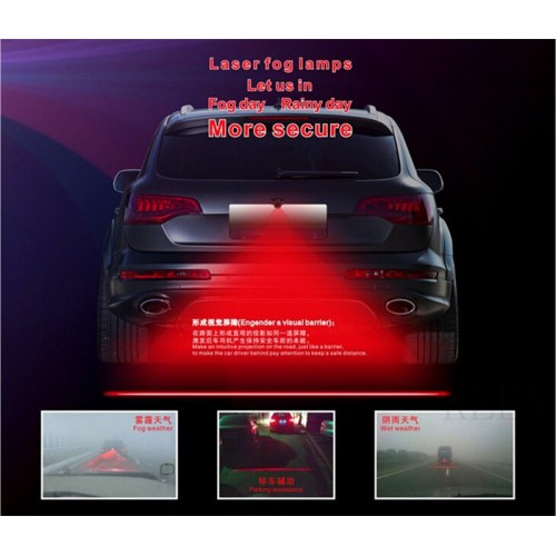 CAR LASER FOG LAMP