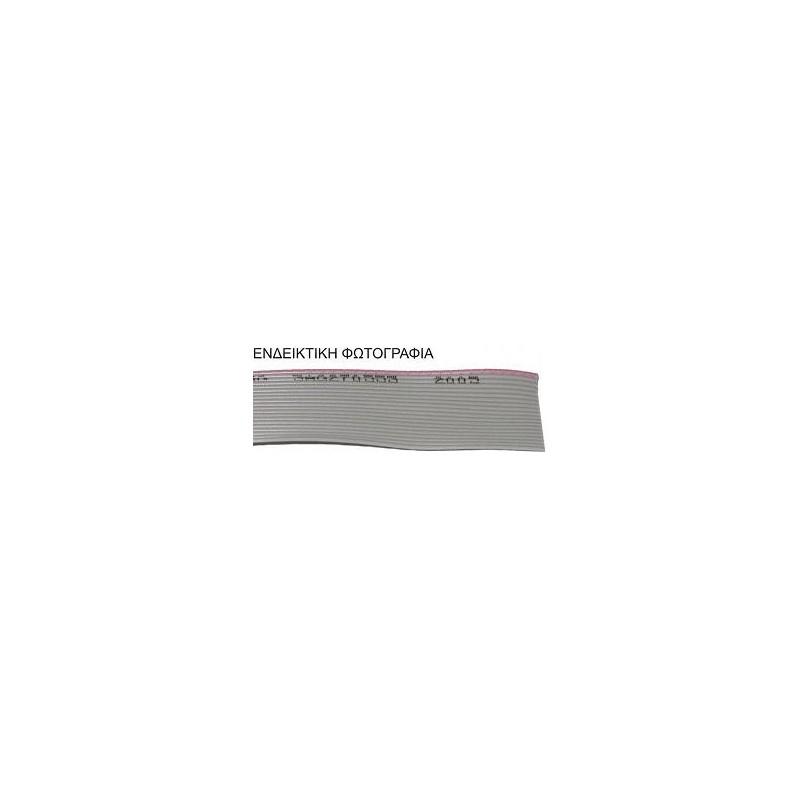 ΚΑΛΩΔΙΟΤΑΙΝΙΑ (FLAT RIBBON CABLE) 16 ΑΓΩΓΩΝ 28AWG ΤΙΜΗ ΜΕΤΡΟΥ