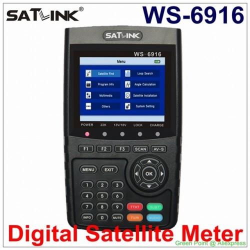 SatLink WS-6916 ΔΟΡΥΦΟΡΙΚΑ