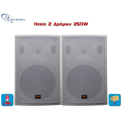 PROTEYS-508WH A Pair of 2 Way Hi-Fi Speakers White 250W