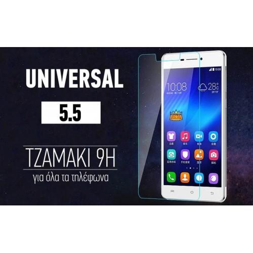 """ΠΡΟΣΤΑΤΕΥΤΙΚΗ ΜΕΜΒΡΑΝΗ Universal 5.5"""" - Tempered Glass"""
