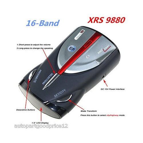 XRS 9880 ΑΥΤΟΚΙΝΗΤΟ
