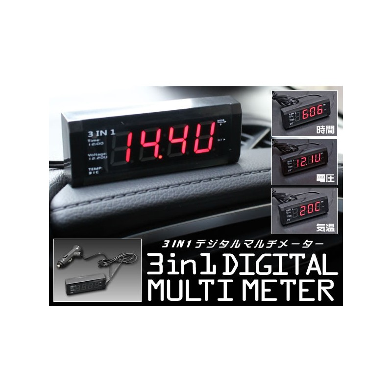 Car Digital Clock With Voltmeter and Thermometers For 12V/24V