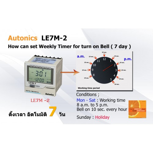 Timer, Year - Weekly W72xH72mm, LCD