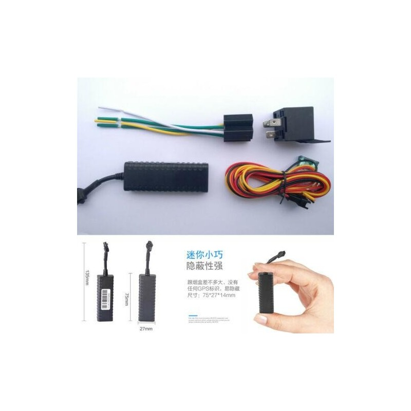 Realtime Car Vehicle GSM/GPRS/GPS Tracker Personal Locator Track Device TK101