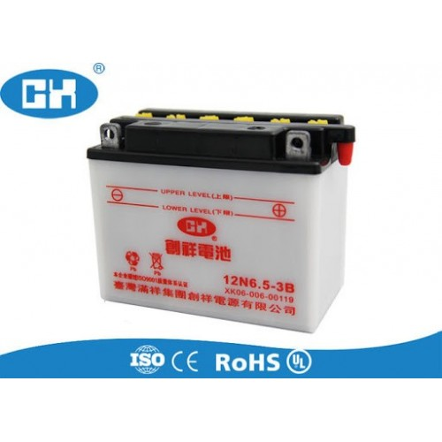 Large Current Capability 12v Lead Acid Battery 6.5Ah