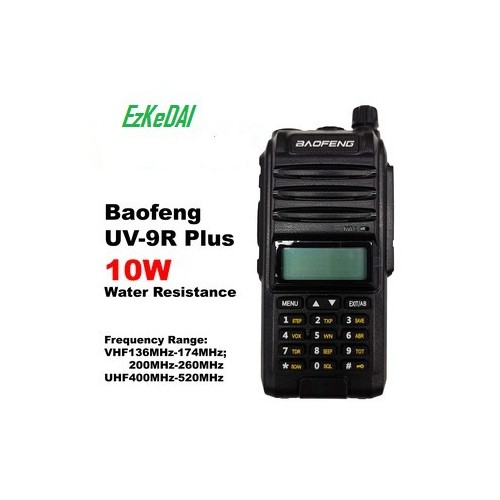 BF-UV9R PLUS Home