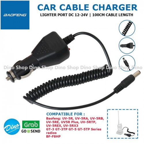 Car Charge Cable Charger Line for BAOFENG UV-5R UV-5RA UV-5RB UV5-RC TYT TH-F8 Ham Radio