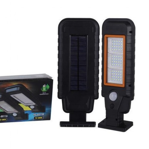HS-8011 Outdoor Solar Strap