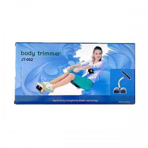 Body Trimmer Exercises