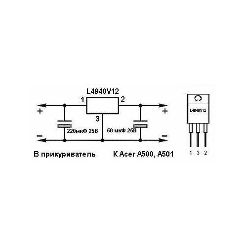 L 4940 V12 ΗΜΙΑΓΩΓΟΙ - IC